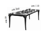 Стол не раскладной 200 см - Итальянская гостиная Raffaello
