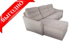 Угловой диван Rita Chick (Италия)