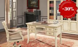 Мебель для кабинета (Италия) СКИДКА - 30%