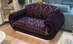 2-х местный диван Lenardo, размер 167 × 93 × 98 cm, обивка ткань как на фото